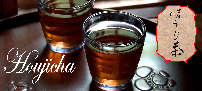 houjicha-header