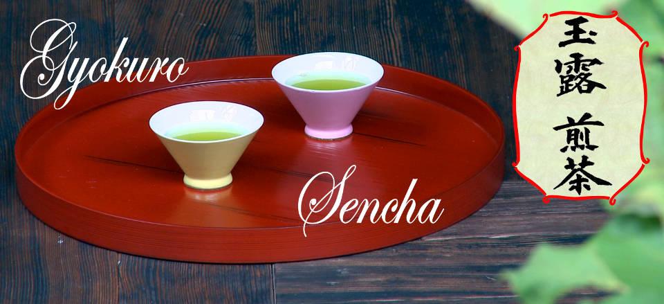 sencha-gyokuro-header